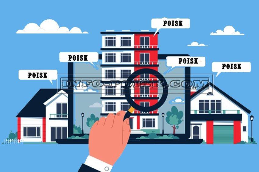 узнать имущество человека по ИНН, поиск имущества.