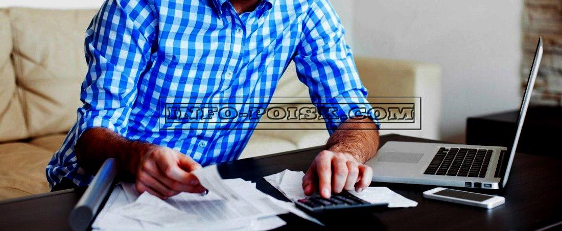 расчетный счет фирмы, открытие и закрытие счета.