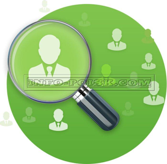 поиск имущества, источники информации,  значение ИНН.