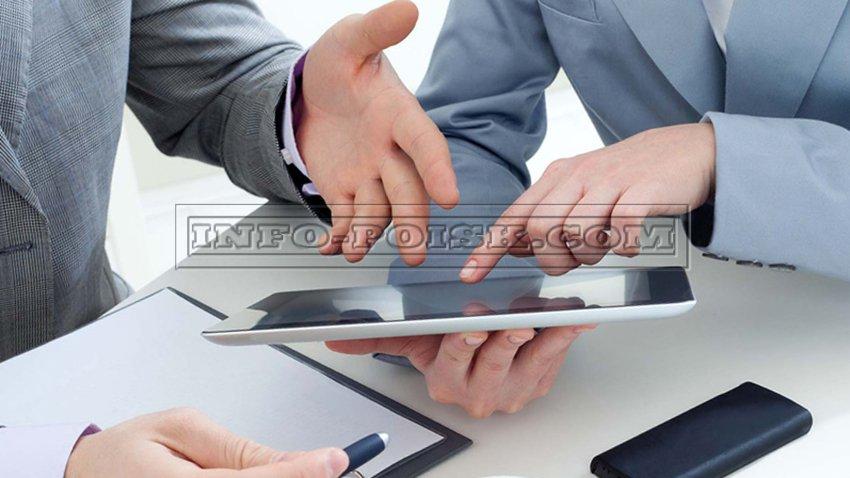 расчетный счет предприятия. выписка по счетам и вкладам.