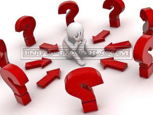 имущество ООО, заключение сделки, изучение конкурента.