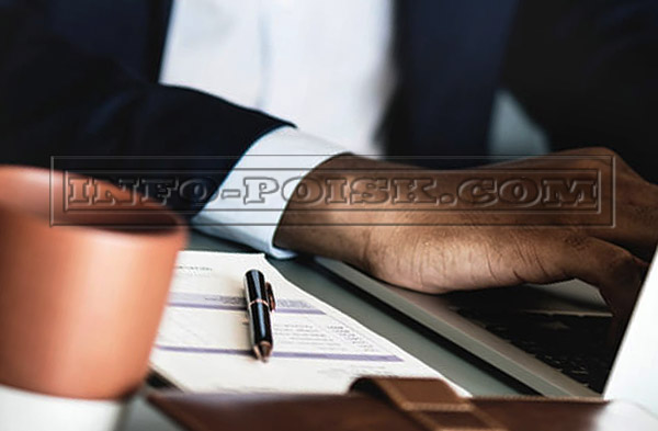 Поиск банковских счетов, переписка с контрагентом, найти номера счетов .