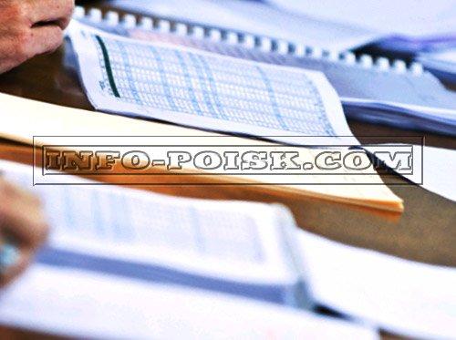 расчетные счета должника, Поиск расчетного счета.