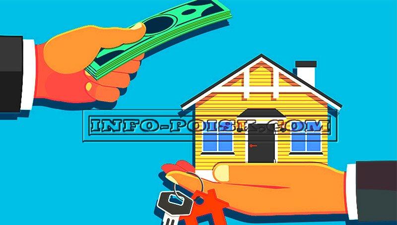 собственник квартиры, Ущерб имуществу