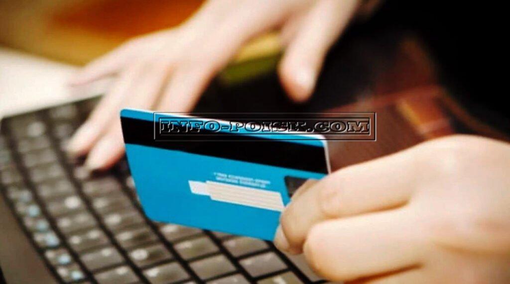Информация о счетах должника, взыскать денежные средства, счета организации-должника.